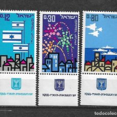 Sellos: ISRAEL 1966 MNH PROCLAMATION OF STATE OF ISRAEL - 10/21. Lote 147243930