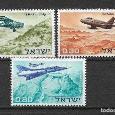 Sellos: ISRAEL 1967 MNH MILITARY AIRCRAFT MILITAR AVIONES - 10/21. Lote 147243990