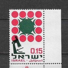 Sellos: ISRAEL 1966 MNH CAMPAIGN AGAINST CANCER. MEDICINA - 10/21. Lote 147244042