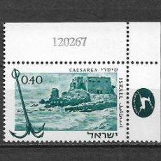 Sellos: ISRAEL 1967 MNH ANCIENT PORTS ARQUITECTURA - 10/21. Lote 147244138