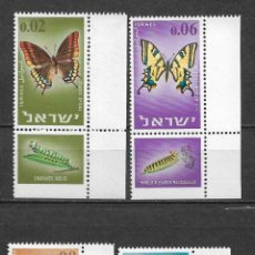 Sellos: ISRAEL 1965 MNH BUTTERFLIES & MOTHS FAUNA - 10/21. Lote 147244218