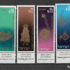 Sellos: ISRAEL 1965 MNH JEWISH NEW YEAR - 10/21. Lote 147244318