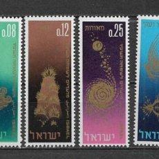 Sellos: ISRAEL 1965 MNH JEWISH NEW YEAR - 10/21. Lote 147244362