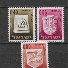 Sellos: ISRAEL 1967 MNH TOWN EMBLEMS - 10/21. Lote 147244414