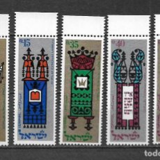 Sellos: ISRAEL 1967 MNH VARIOUS ANCIENT, DECORATED SCROLLS OF THE LAW. - 10/21. Lote 147244470
