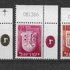 Sellos: ISRAEL 1967 MNH TOWN EMBLEMS - 10/21. Lote 147244514