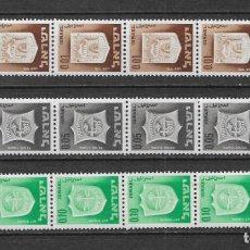 Sellos: ISRAEL 1967 MNH TOWN EMBLEMS - 10/21. Lote 147244574