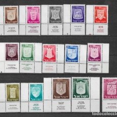 Sellos: ISRAEL 1965-66 MNH TOWN EMBLEMS - 10/21. Lote 147244614
