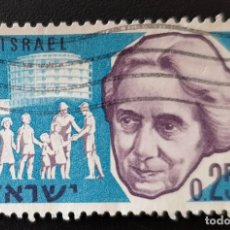 Sellos: ISRAEL - I CENTENARIO DEL NACIMIENTO DE HENRIETTA - 0.25 £. Lote 147514222