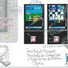 Sellos: 1990. ISRAEL. F.D.C. CIRCULADO SERIE COMPLETA JUEGOS ORDENADOR. COMPUTER GAMES. DEPORTES/SPORTS.. Lote 192736320