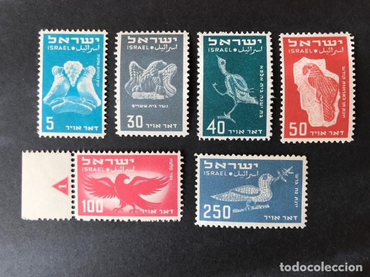 ISRAEL 1950 AVIACIÓN 1/6** MNH (Sellos - Extranjero - Asia - Israel)