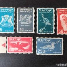 Sellos: ISRAEL 1950 AVIACIÓN 1/6** MNH. Lote 147745562