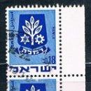Sellos: ISRAEL SELLO USADO DE 1970 YVES 382A MI 486 BLOQUE DE DOS. Lote 147754958