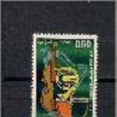 Sellos: ORQUESTA FILARMÓNICA. MÚSICA EN ISRAEL. SELLO AÑO 1961. Lote 147820362