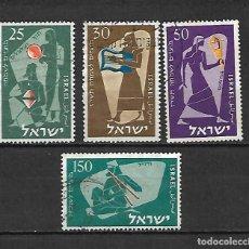 Sellos: INSTRUMENTOS MUSICALES BÍBLICOS. ISRAEL. SELLOS AÑO 1955/6. Lote 148257982