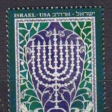 Sellos: ISRAEL 2018 EMISION CONJUNA CON ESTADOS UNIDOS. Lote 148473034
