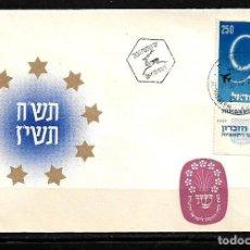 Sellos: ISRAEL 1957 SOBRE DE PRIMER DIA DE CIRCULACION . Lote 148914398