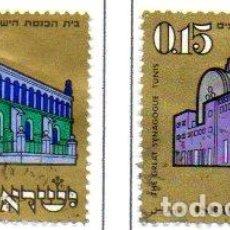 Sellos: ISRAEL.- SELLOS DEL AÑO 1970, EN USADOS. Lote 152790166