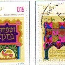 Sellos: ISRAEL.- SELLOS DEL AÑO 1971, EN USADOS. Lote 152790906