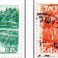 Sellos: ISRAEL.- SELLOS DEL AÑO 1971-75, EN USADOS. Lote 153845318