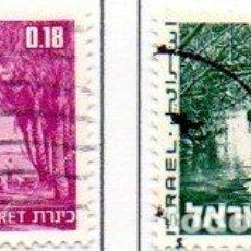 Sellos: ISRAEL.- SELLOS DEL AÑO 1971-75, EN USADOS. Lote 153845354