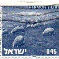 Sellos: ISRAEL.- SELLOS DEL AÑO 1971-75, EN USADOS. Lote 153845454