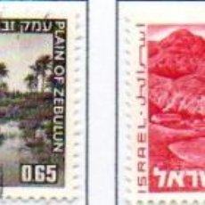 Sellos: ISRAEL.- SELLOS DEL AÑO 1971-75, EN USADOS. Lote 153845566