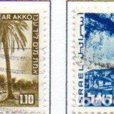 Sellos: ISRAEL.- SELLOS DEL AÑO 1971-75, EN USADOS. Lote 153845630