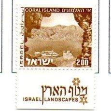 Sellos: ISRAEL.- SELLOS DEL AÑO 1971-75, EN USADOS. Lote 153845726