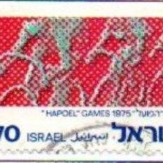 Sellos: ISRAEL.- SELLOS DEL AÑO 1975, EN USADOS. Lote 153855522