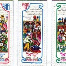 Sellos: ISRAEL.- SELLOS DEL AÑO 1976, EN USADOS. Lote 153855662