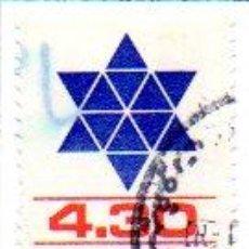 Sellos: ISRAEL.- SELLO DEL AÑO 1976, EN USADO. Lote 153855778