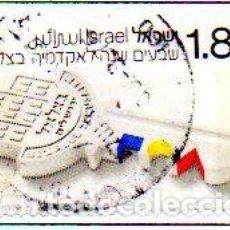 Sellos: ISRAEL.- SELLO DEL AÑO 1976, EN USADO. Lote 153855846
