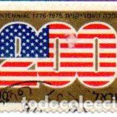 Sellos: ISRAEL.- SELLO DEL AÑO 1976, EN USADO. Lote 153855902