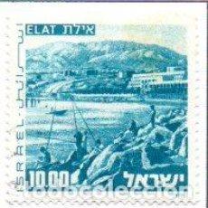 Sellos: ISRAEL.- SELLO DEL AÑO 1976, EN USADO. Lote 153856086