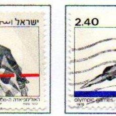 Sellos: ISRAEL.- SELLOS DEL AÑO 1976, EN USADOS. Lote 153856218