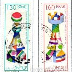 Sellos: ISRAEL.- SELLOS DEL AÑO 1976, EN USADOS. Lote 153856286