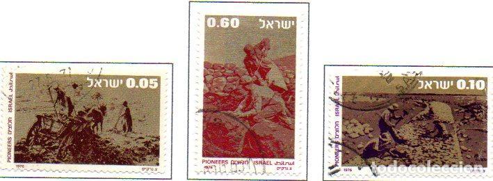ISRAEL.- SELLOS DEL AÑO 1976, EN USADOS (Sellos - Extranjero - Asia - Israel)