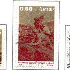 Sellos: ISRAEL.- SELLOS DEL AÑO 1976, EN USADOS. Lote 153856382