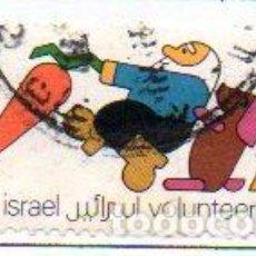 Sellos: ISRAEL.- SELLO DEL AÑO 1977, EN USADO. Lote 153856502