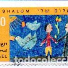 Sellos: ISRAEL.- SELLO DEL AÑO 1977, EN USADO. Lote 153856526