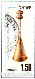 ISRAEL.- SELLO DEL AÑO 1977, EN USADO (Sellos - Extranjero - Asia - Israel)