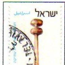 Sellos: ISRAEL.- SELLO DEL AÑO 1977, EN USADO. Lote 153856598