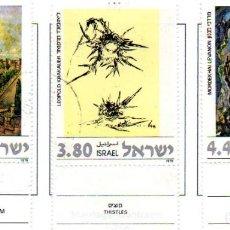 Sellos: ISRAEL.- SELLOS DEL AÑO 1978, EN USADOS. Lote 153857398