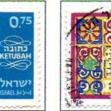 Sellos: ISRAEL.- SELLOS DEL AÑO 1978, EN USADOS. Lote 153857782