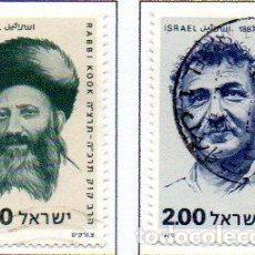Sellos: ISRAEL.- SELLOS DEL AÑO 1978, EN USADOS. Lote 153858330