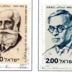 Sellos: ISRAEL.- SELLOS DEL AÑO 1978, EN USADOS. Lote 153858390