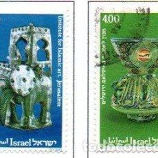 Sellos: ISRAEL.- SELLOS DEL AÑO 1978, EN USADOS. Lote 153858898