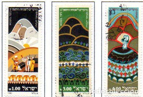 ISRAEL.- SELLOS DEL AÑO 1981, EN USADOS (Sellos - Extranjero - Asia - Israel)