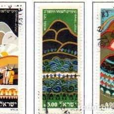 Sellos: ISRAEL.- SELLOS DEL AÑO 1981, EN USADOS. Lote 154373778